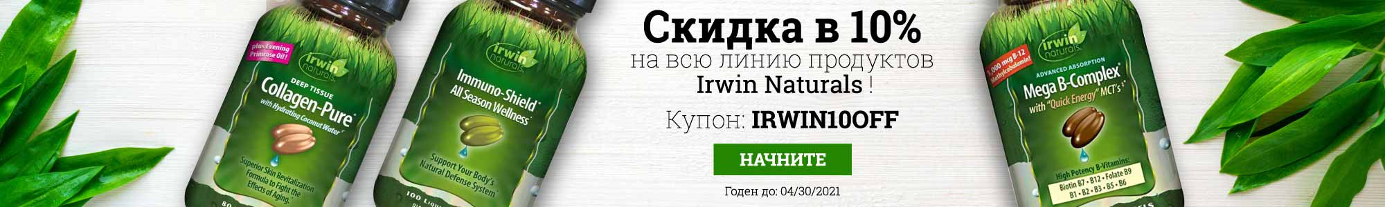 10% off entire Irwin Naturals line. Use Coupon code: irwin10off Shop now.